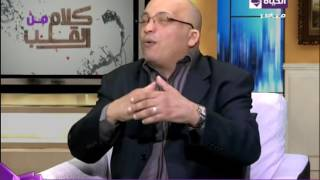 بالفيديو.. أسباب خوف سيدنا «عبد الرحمن بن عوف» من كثرة الأموال