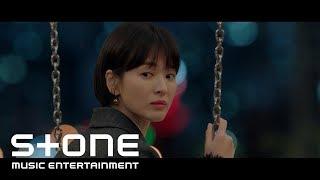[남자친구 OST Part 2] 이소라 (Lee So Ra) - 그대가 이렇게 내 맘에 (Into my heart) MV