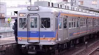 南海高野線 金剛駅から急行なんば行きが発車