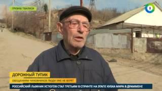 Жизнь без дорог в грузинском Мухиани   МИР24