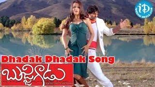 Bujjigadu Movie Songs - Dhadak Dhadak Song - Prabhas - Trisha Krishnan - Sanjana - Mohan Babu