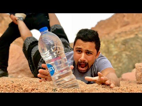توهنا في الصحراء وحصل حاجه متوقعنهاش