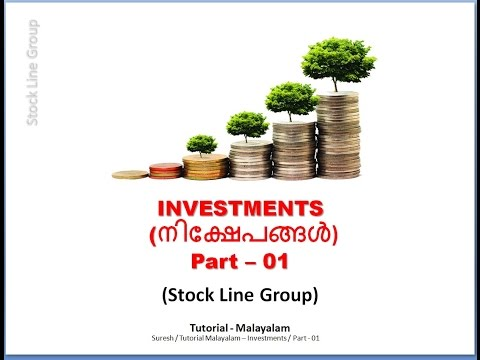 INVESTMENTS_ Part - 01 (നിക്ഷേപങ്ങള്‍ - 01) Current, Saving & Recurring Deposits