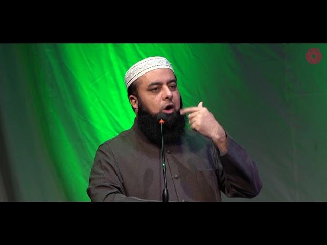 Itba-e-Sunat ka Haqiqi Mafhom | Mufti Zubair | Mohsin-e-Insaniyat conference-2020 |#ACPKHI