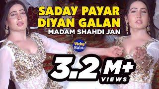 Madam Shahdi Jan | Saday Payar Diyan Galan | Ashraf Mirza | Vicky Babu Production