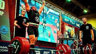 Луговой Александр 140 кг Чемпионат мира 2020 г PRO WRPF