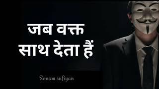 Killer 😠 Attitude 🔫 Shayari for boy || Badmashi status || Attitude status video || Best attitude