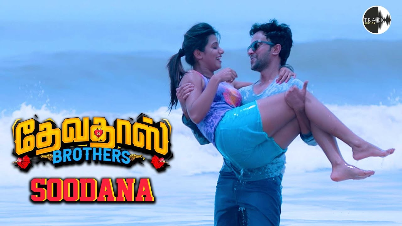 Soodaana Theneer Video Song | Devadas Brothers |Ajay Prasath | Dhruvva | Shilpa Manjunath | C Dharan