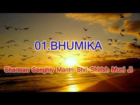01. BHUMIKA