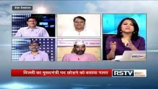 Desh Deshantar - Shanti Bhushan attacks Kejriwal
