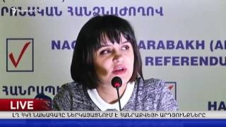 «Ազատություն» TV ի լրատվական, 21 ը փետրվարի, 2017թ
