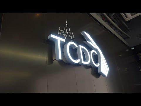 ศูนย์สร้างสรรค์งานออกแบบ TCDC (Thailand Creative & Design Center)