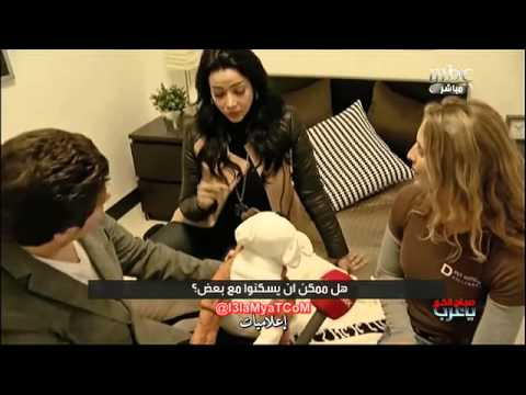 centerfield middle eastern singles Middle eastern dating  there are many other topics that singles can find in the line of these dating websites looking for dating or marriage.