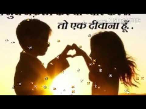 Me Usse Pyar Krta Hu Vo Mujhse Pyar Krti H || Best Romantic Sad Whatsaap Status Song || 30 Secound