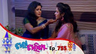 Tara Tarini | Full Ep 755 | 19th June 2020 | Odia Serial – TarangTV