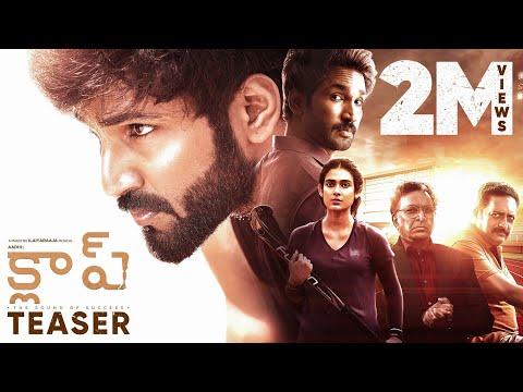 CLAP Teaser (Telugu) – Aadhi | Ilaiyaraaja| Aakanksha Singh |Nassar | Prakash Raj | Prithivi Adithya