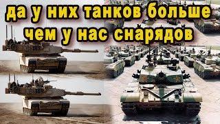 Невероятно ну и кто главный Самый необычный мировой рейтинг танков сравнение кто лучший видео