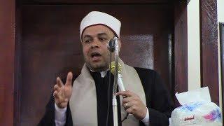 بعنوان (( احزر أن تأكل الحرام )) خطيره جدا للشيخ محمد رجب بمسجد المغفره ال عيسي - بندف منياالقمح