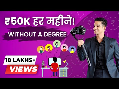 Earn 50000 Per Month Without Degree | Best Future Jobs 2021 | Career Options | BeerBiceps हिंदी