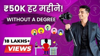 Earn Rs.50,000 per Month WITHOUT College Degree | Career Guide | BeerBiceps Hindi