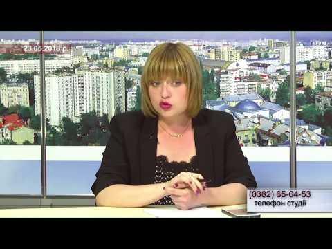 TV7plus: ОСНОВНИЙ ІНФОРМАЦІЙНИЙ ВЕЧІР ОБЛАСТІ . Запис від 23 травня. Про екологічні проблеми нашого краю .