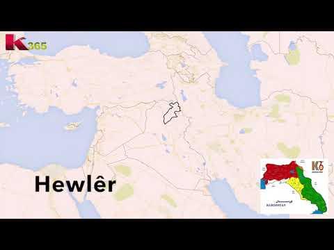 Kurdistan Karte 2019.Karte Von Kurdistan خارطة كوردستان Greater Map Kurdistan Nexseya Kurdistane