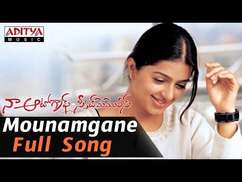 Mounamgane Full Song ll Naa Autograph Songs ll Ravi Teja, Bhoomika