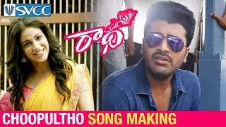 Choopultho Song Making | Radha Telugu Movie | Sharwanand | Lavanya Tripathi | Radhan | Chandra Mohan
