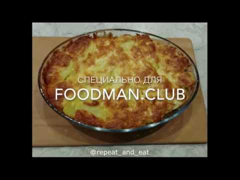 Картофельная запеканка с фаршем и брокколи