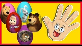 Masha and The Bear new finger family! Маша и Медведь новая серия семья пальчиков и другие мультики!!