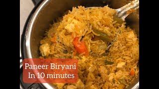 10 నిమిషాలలో ఎంతో రుచికరమయిన పనీర్ బిర్యానీ | Paneer Veg Biryani in 10 minutes | Best Biryani Recipe