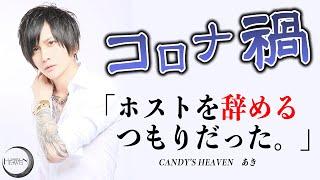 HOST-TV.COM☆ https://www.youtube.com/user/hosttvCH/ 最新動画はコチラで更新中! http://host-tv.com/ この番組のトップページはコチラ!