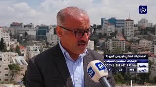 فلسطين.. عدم التقيد بإجراءات الحجر المنزلي يدق ناقوس خطر انتشار فيروس كورونا -  2-4-2020