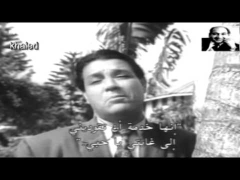 Dil Tumko De  Diya Jaane Jigar- Pyar Kiya To Darna Kya - 1963.