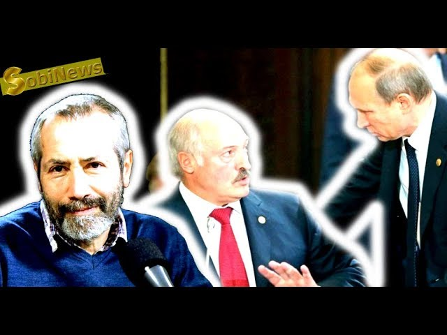 Радзиховский: Путин - Лукашенко, Россия - Беларусь. Что будет в 2020 году? SobiNews