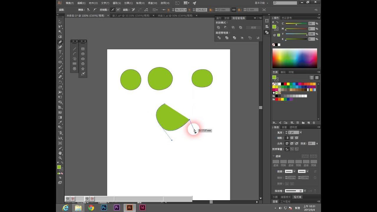 illustrator CC 2014 教學 Vol.2 鋼筆來了!! @ YAO Work :: 痞客邦