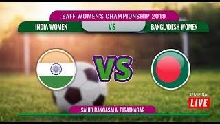 SAFF WOMEN'S CHAMPIONSHIP 2019 || INDIA VS BANGLADESH || SEMIFINAL  || LIVE
