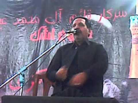 Sayed Gada Hussain Shah In Hussain Mahal Mehrabpur 20th Safar 2012
