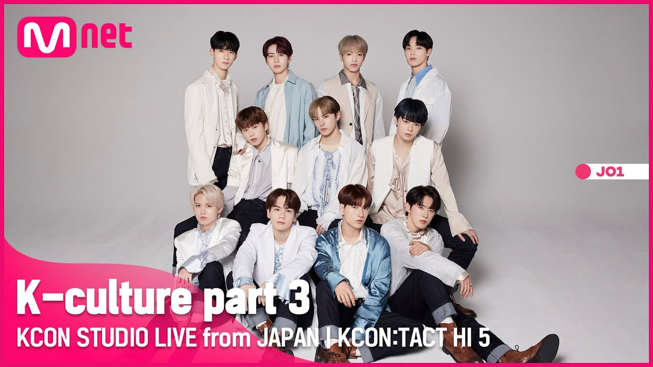 [KCON STUDIO LIVE from JAPAN] with JO1