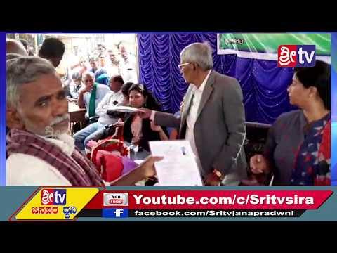Sri Tv News 07-12-2019