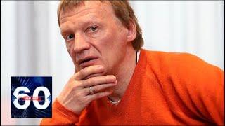 Серебряков пожаловался на 'низкое качество' человеческого материала россиян. 60 минут