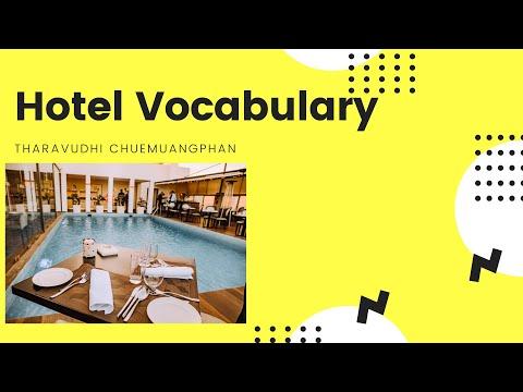 คำศัพท์ของโรงแรม แผนกต้อนรับส่วนหน้า | Hotel Vocabulary Ep.1