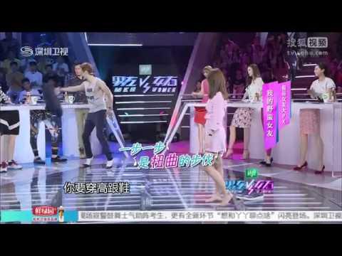 05062015  Fei  on 男左女右  (Men vs Woman) FULL