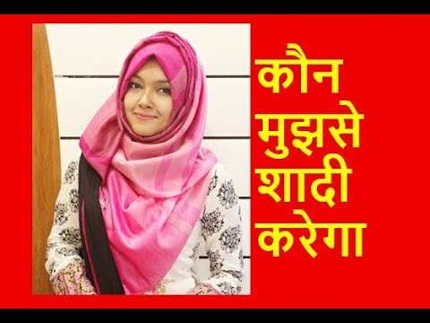 Muslim hyderabad shadi com Telangana Shadi
