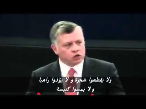 d9c99d782 كلمة ملك الاردن كلام يدمع العين منه - YouTube