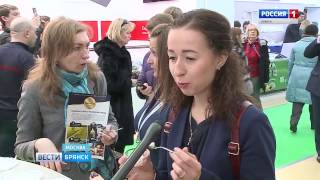 """Брянский молочный комбинат"" на ""Продэкспо"""