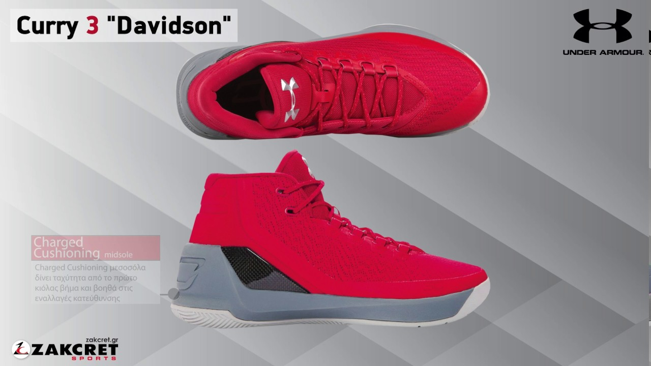 detailed look 42f8c 371e2 UNDER ARMOUR CURRY 3 1269279 600 Red