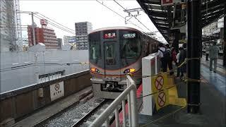 JR西日本 大阪環状線323系内回り普通 新今宮到着〈ホーム柵設置完了〉
