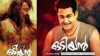 Malayalam  movies Odiyan Download
