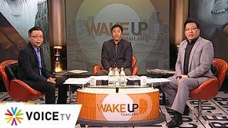 Wake Up Thailand ประจำวันที่ 12 กุมภาพันธ์ 2563